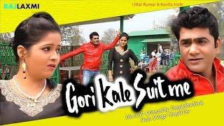 getlinkyoutube.com-Gori Kale Suit Me  Uttar Kumar & Kavita Joshi Haryanvi Song