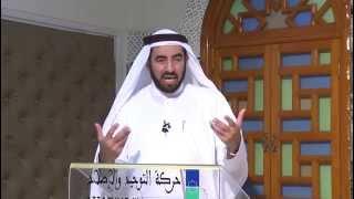 getlinkyoutube.com-السويدان: قيادة التوحيد والاصلاح من أنضج القيادات الإسلامية