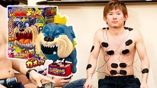 getlinkyoutube.com-超難しいゲーム!番犬ガオガオキング