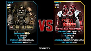 getlinkyoutube.com-Real Steel WRB BIO WAR VS Twin Cities The Two Headed Tower Of Power NEW