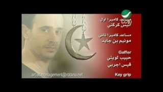 getlinkyoutube.com-Saber El Robaii Khalouni صابر الرباعى  - خلونى