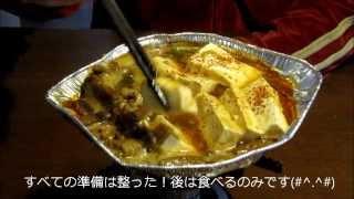 getlinkyoutube.com-ナガラ食品 冷凍ホルモン鍋を食べました。 Refrigeration hormone pot of Japan