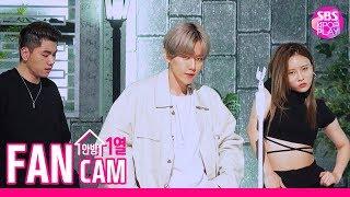 [안방1열 직캠4K] 백현 'UN Village' 풀캠 (BAEKHYUN 'UN Village' FanCam)│@SBS Inkigayo 2019.7.14
