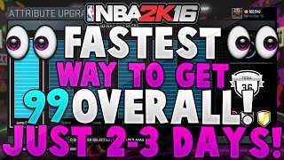 getlinkyoutube.com-How to Get 99 Overall In NBA 2K16! - FASTEST Way to Get 99 Overall! - After Patch 6! (Easiest Way!)