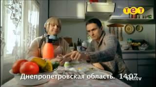 getlinkyoutube.com-Игорь и Лена Выпуск 18 Страна У