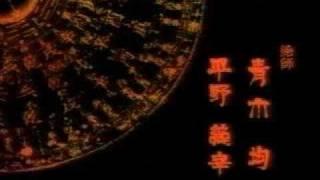 getlinkyoutube.com-東京魔人學園剣風帖 OP