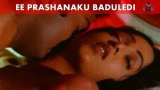 Aruna Romantic Scene - Ee Prashnaku Baduledi Movie - Rajashekar