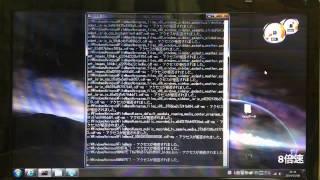 getlinkyoutube.com-メインPCで禁断のコマンドを実行してみた!