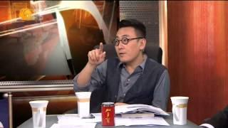 """getlinkyoutube.com-20141114 锵锵三人行 窦文涛:王中军喜欢画画 不光是个""""土豪"""""""