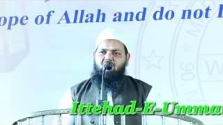 Shaikh Maseeh Asim Faizi Topic Ittabae Rasool (صلی اللہ علیہ وسلم) hi ittehad ka wahid rasta.