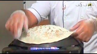 getlinkyoutube.com-How to make Saj Bread  شووف كيف اعداد عجينة الصاج