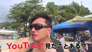 getlinkyoutube.com-【完全版】香川真司 toto WEBムービー 完全ノーカット