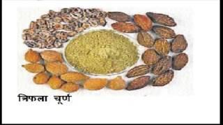 getlinkyoutube.com-Triphala Churan