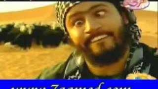 getlinkyoutube.com-كليب غنماتي يا غنماتي    أداء حامد الضبعان