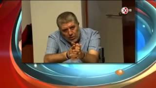 Vicente Carrillo Fuentes es interrogado por Tomás Zerón, de la PGR