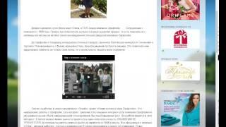 getlinkyoutube.com-Создание, редактирование и оформление блога.