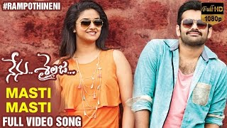 getlinkyoutube.com-Masti Masti Full Video Song | Nenu Sailaja Telugu Movie | Ram | Keerthi Suresh | Devi Sri Prasad