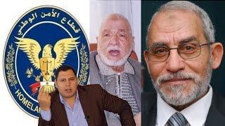 getlinkyoutube.com-اعترافات: أمن الدولة أشرفت على وضع عقيدة الإخوان المسلمين لنشر عقيدة المرجئة والهزائم العسكرية
