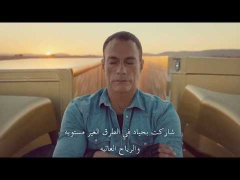 Epic split van damme by M-THARWAT اعلان فولفو فا