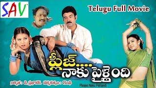 getlinkyoutube.com-Please Naku Pellaindi(ప్లీస్ నాకు పెళ్లియింది) || Telugu  Comedy Movie || Rajiv Kanakalla