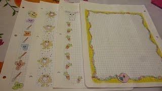 Márgenes kawaii para tus cuadernos