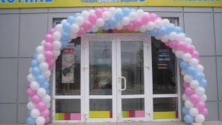 "getlinkyoutube.com-Арка - Гирлянда из шаров 10"" (Arch - Garland of balloons 10 "")"