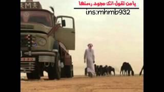 getlinkyoutube.com-شيلة المفاهيم   عبدالله مفلح   اداء فايز العتيبي