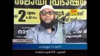 getlinkyoutube.com-Moulood Chollunna Sahodara.. Entha athil ullath ennu kelkkano...  Swalahudheen Chuzhali