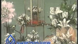 getlinkyoutube.com-05 พับเงินเป็นดอกไม้.mpg
