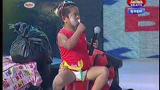 getlinkyoutube.com-SEATV Comedy - Bacchus Concert - 03 May 2015 - Khmer Comedy