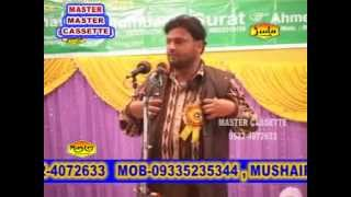 getlinkyoutube.com-Meesam Gopalpuri | Latest Mushaira Video 2015 | Full Mushaira In Urdu