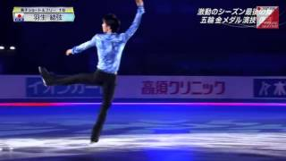 getlinkyoutube.com-Yuzuru Hanyu WTT 2015 EX (JPN Commentary)