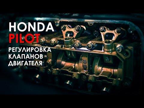 Где находится щуп масла в автомате у Honda Ridgeline