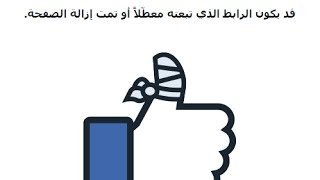 getlinkyoutube.com-تطير اي حساب فيس بوك في 5 ثواني بالكود الجديد