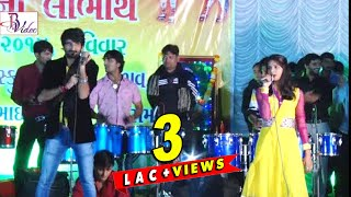 getlinkyoutube.com-Gujrat No Savaj Part 3   | Gujrati Live Program | Gaman Santhal | Meena Studio | Gujarati Sangeet