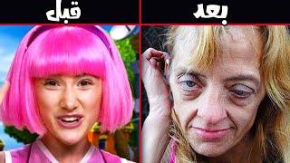 getlinkyoutube.com-5 مشاهير دمرت المخدرات موهبتهم  !
