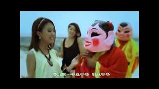 getlinkyoutube.com-[M-Girls 四个女生] 大拜年 -- 团聚 (Official MV)