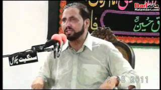 getlinkyoutube.com-Zakir Syed Riaz Shah Ratowal 2nd Majlis on 8 September 2011 At Shahrai Saadullah Distt Attock