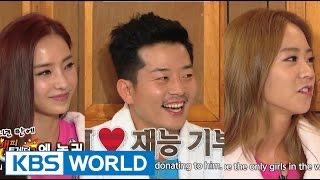 getlinkyoutube.com-Happy Together - Han Chaeyoung, Kim Junho, Song Kyungah, & Han Seungyeon! (2015.01.01)
