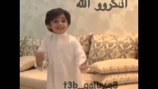 getlinkyoutube.com-طفل على شيله مشالله