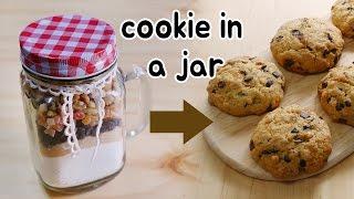 [몽브셰] 홈메이드 쿠키믹스 만들기!선물하기 좋아요~(cookie in a jar)