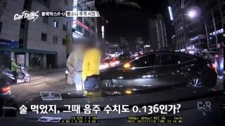 getlinkyoutube.com-경찰도 넋을 놓게 만든 용감 시민의 뺑소니 추격전!_채널A_카톡쇼S 5회