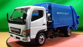 getlinkyoutube.com-ダイヤペット DK-5106 1/43スケール 三菱ふそう キャンター 清掃車