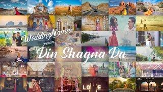 getlinkyoutube.com-Din Shagna Da | by WeddingNama | The Indian Wedding Song