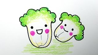 getlinkyoutube.com-How to draw Cartoon Chinese Cabbage / 배추 그리기 / cute  かわいい 可愛  adorable kawaii /  예쁜 손그림 그리는 법