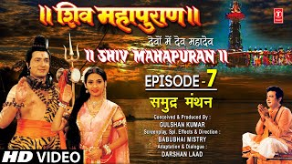 getlinkyoutube.com-Shiv Mahapuran - Episode 7
