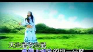 getlinkyoutube.com-烏蘭托婭 - 高原藍 The Plateau Is Blue - Wulan Tuoya