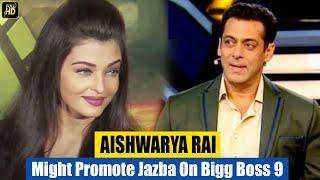getlinkyoutube.com-Salman Khan &  Aishwarya Rai Bigg Boss 9 Special Episode - Jazbaa Promotions