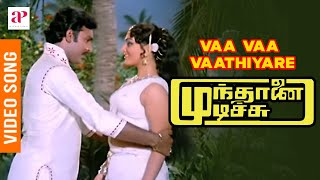 getlinkyoutube.com-Munthanai Mudichu Tamil Movie Songs | Vaa Vaa Vaathiyare Video Song | Bhagyaraj | Ilaiyaraaja
