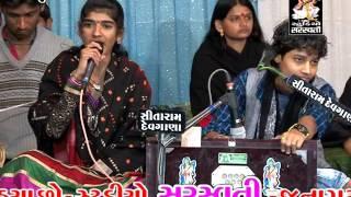 getlinkyoutube.com-Kiran Gadhvi, Mittal Gadhvi | Savarkundla Live | Bhavya Dayro 2016 | Part 4 | Nonstop Gujarati Dayro